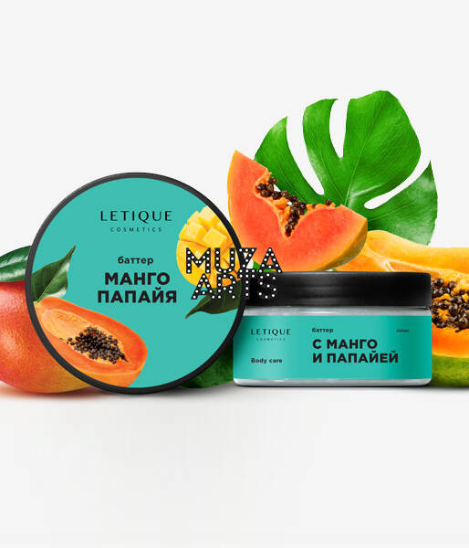 Баттер манго-папайя